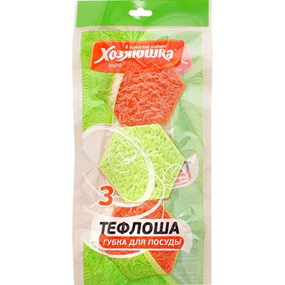 Губка для посуды Тефлоша Хозяюшка 3шт арт. 01013