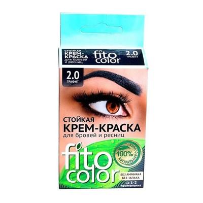 Крем-краска для бровей и ресниц Fito Color 2*2мл Графит