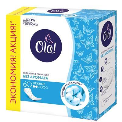 Прокладки ежедн ОЛА 2 кап. 60шт без запаха
