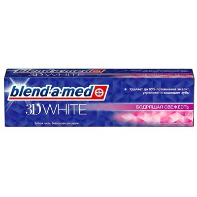 Паста зуб БЛЕНД-А-МЕД 100мл 3D White Бодрящая свежесть