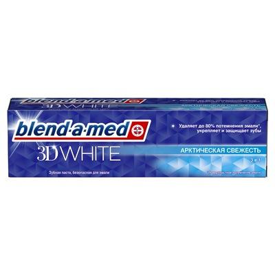 Паста зуб БЛЕНД-А-МЕД 100мл 3D White Арктич свежесть 3в1