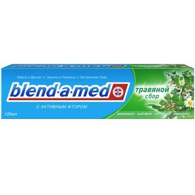 Паста зуб БЛЕНД-А-МЕД 100мл Травяной Сбор