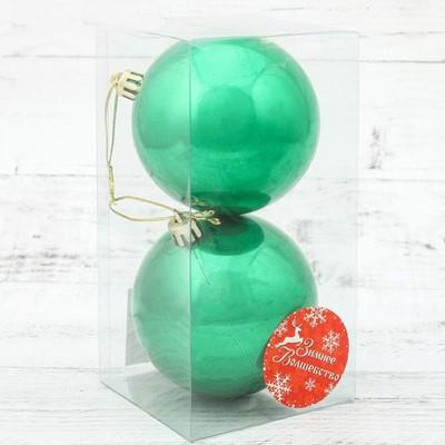 Набор шаров пластик 8 см 2 шт Глянец зеленый 1009332