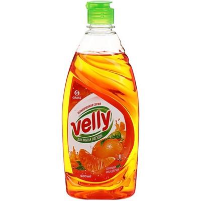 Жидкость для посуды Grass Velly 500мл Сочный мандарин