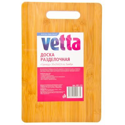 Доска разделочная Гринвуд бамбук 30*20*0,9см Vetta 851-123