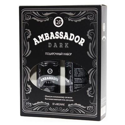 Набор муж Ambassador Dark №1121 шамп. 250 + гель д/душа 250