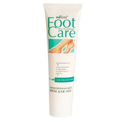 Крем для ног Белита Foot Care антисептический 100мл