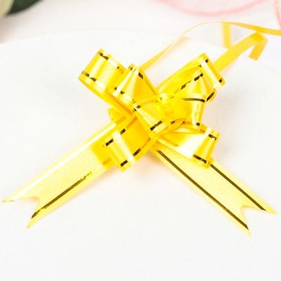 Бант-бабочка желтый 2947913 10шт