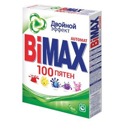 Порошок автомат 100 пятен Бимакс 400г