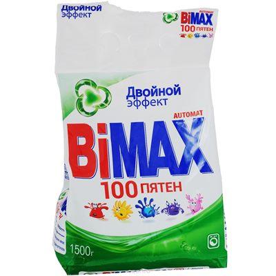 Порошок автомат 100 пятен Бимакс 1,5кг