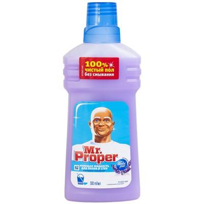 Жидкость д/пола М Пропер 500мл Лавандовое спокойствие