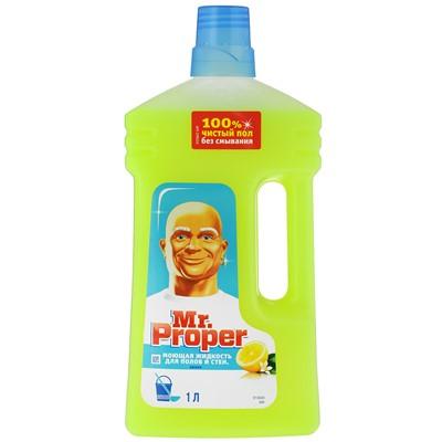 Жидкость для пола М Пропер 1л Лимон