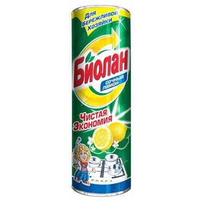 Порошок для чистки Биолан 400г Сочный лимон