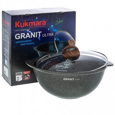 Казан д/плова 4,5л а/п с крыш. Granit ultra Kukmara КГО47А