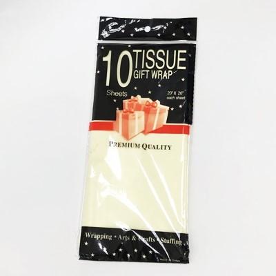 Бумага упаковочная тишью шампань 50*66 см 1396781
