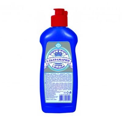 Синька жидкая Ультрамарин 250мл