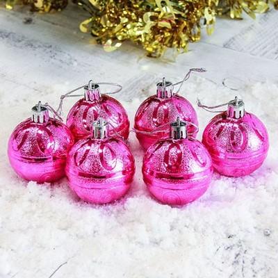 Набор шаров пластик 5см 6шт Флер розовый 2178147