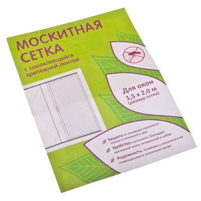 Сетка москитная для окон с креп. лентой 1,5*2м 165-004