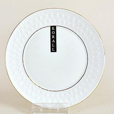 Тарелка мелкая №8 Снежная Королева 749230 цена за 1шт