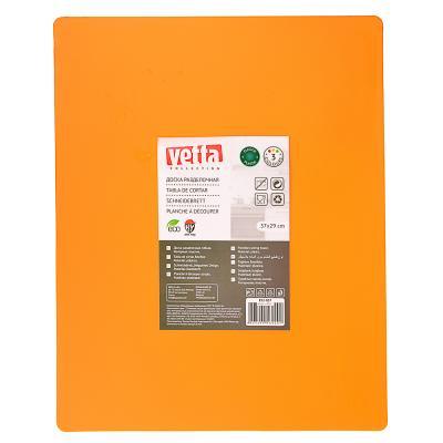 Доска разделочная VETTA пластик гибкая 37*29*0,23см 852-057