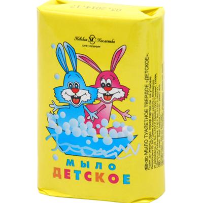 Мыло ДЕТСКОЕ НК 90г без добавок