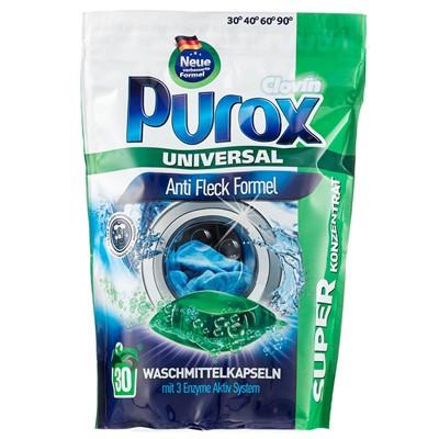 Капсулы для стирки Purox Универсал 16г*30шт