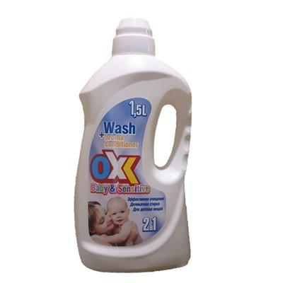 Гель для стирки OXI 1,5л baby&sensitive