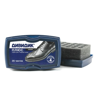 Губка для обуви Дивидик Плюс черная