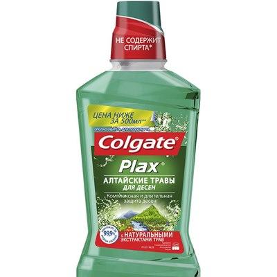 Ополаскиватель рта Колгейт Plax 500мл Алтайские травы