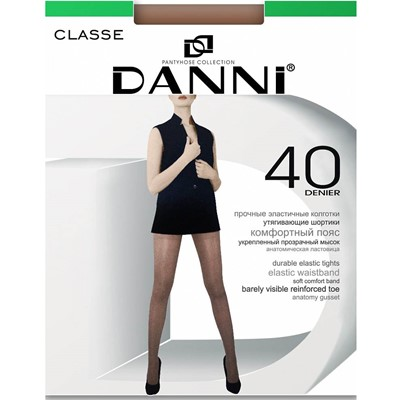 Колготки 40д Данни Classe Макси №6 телесный