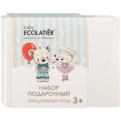 Набор подарочный Ecolatier Pure Baby 3+