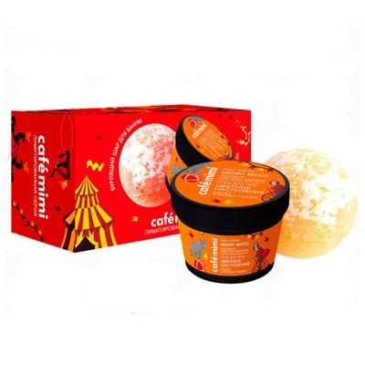 Набор подарочный Cafemimi Цветное настроение (шар+крем)