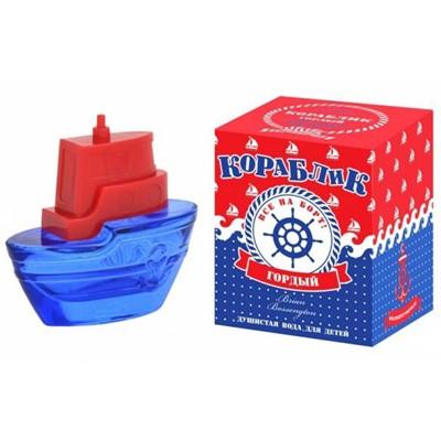 Душистая вода для детей Кораблик 21мл