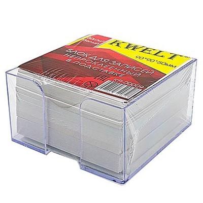 Блок бумаги KWELT 9*9*5см в пласт боксе 80г/м2 КР-00009