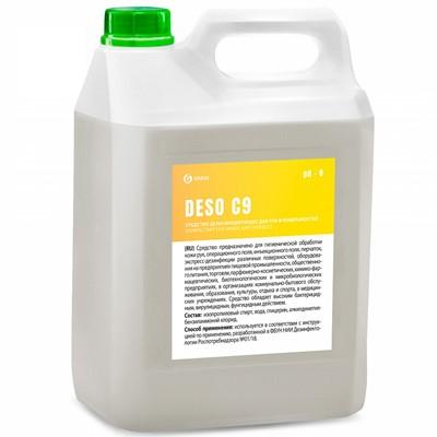 Антисептик Grass 5л DESO C9 дезинф. средство