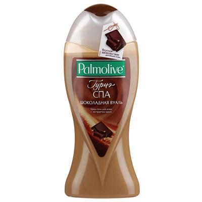Гель для душа Палмолив 250мл Спа Шоколадная вуаль