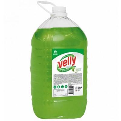 Жидкость для посуды Grass Velly 5кг light зеленое яблоко