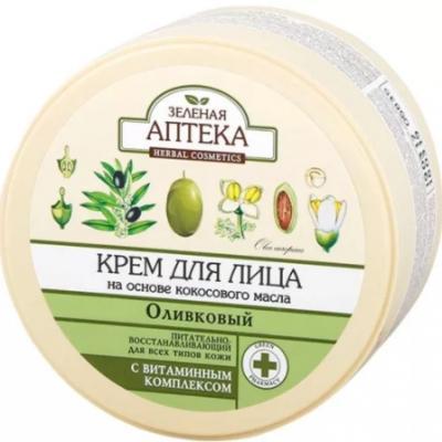 Крем для лица Зеленая аптека 200мл Оливковый