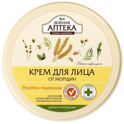 Крем для лица Зеленая аптека 200мл Ростки пшеницы
