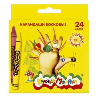 Карандаши восковые Каляка-Маляка 24цв с заточкой КВКМ24